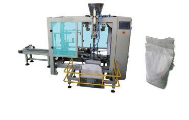 10-50 kg Ρυθμιζόμενο μηχάνημα συσκευασίας ανοιχτού στόματος