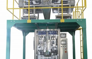Automatic VFFS packaging machine for granule product