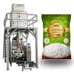 αυτόματη μηχανή συσκευασίας ρυζιού 1kg-5kg