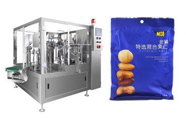προκατασκευασμένη μηχανή συσκευασίας σφραγισμένων κοκκωδών τσάντες