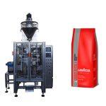 αυτόματη μηχανή συσκευασίας καφέ αλεσμένη