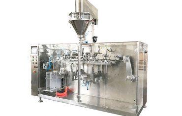 αυτόματη οριζόντια προπαρασκευασμένη μηχανή συσκευασίας σκόνης