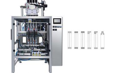 αυτόματη μηχανή συσκευασίας σκόνης πολλαπλών λωρίδων