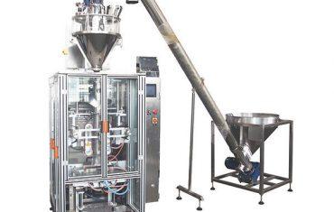 αυτόματη μηχανή πλήρωσης σκόνης