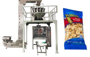 αυτόματο μηχάνημα συσκευασίας τροφίμων σνακ