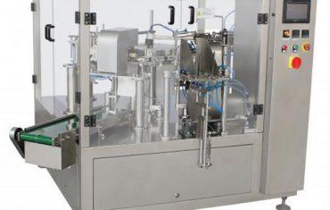 μηχανή περιστροφικής συσκευασίας μεγάλων σάκων zg6-350