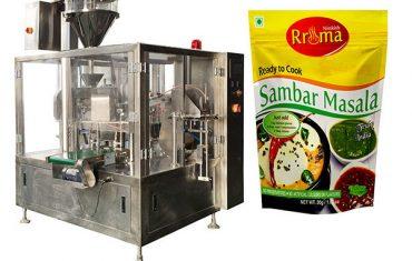 μηχανή συσκευασίας σκόνης τσίλι