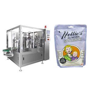 Τσιπ Συσκευασία Τροφίμων Μηχανή Συσκευασίας