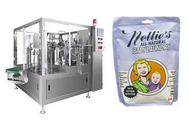 τσιπ που συσκευάζουν τη μηχανή συσκευασίας τροφίμων