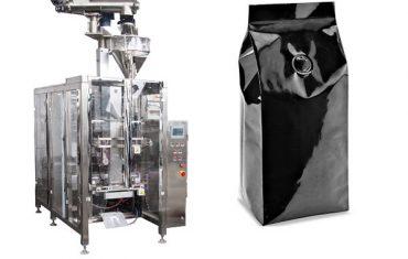 250g μηχανή συσκευασίας σκόνης καφέ