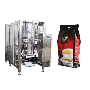 Μηχανή συσκευασίας σφραγίδας σακουλών καφέ