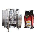 τετράγωνο καφέ τετράγωνο τσάντα πληρώσεως μηχανή συσκευασίας σφραγίδας