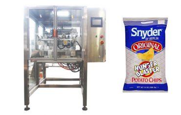 μηχανή συσκευασίας κοκκώδους τροφής συνεχούς κίνησης συνεχούς κίνησης