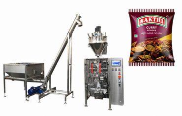 100g-500g μηχανή συσκευασίας σκόνης curry