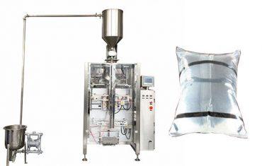 500g-2kg μηχανή συσκευασίας βρώσιμων ελαίων