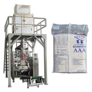 Πλήρως αυτόματη κοκκώδης τροφή τροφής συσκευασίας Τιμή ρυζιού
