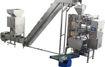 100g-5kg μηχανή συσκευασίας κενού κόκκων καρύδια ρύζι