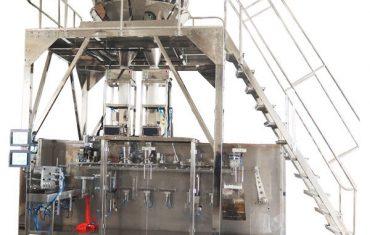οριζόντια προπαρασκευασμένη μηχανή συσκευασίας με ζυγιστή πολλαπλών κεφαλών
