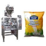 μηχανή συσκευασίας γάλακτος σε σκόνη