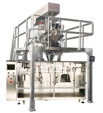 Roasted Coffee Beans Packaging Machine with multi heads weigher for premade pouch