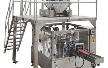 περιστροφική αυτόματη τσάντα φερμουάρ γεμίζει σφραγίδα μηχανή συσκευασίας για τους καρπούς σπόρων