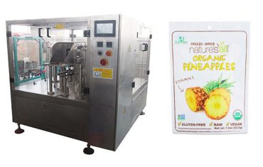 περιστρεφόμενη μηχανή συσκευασίας πλήρωσης και σφράγισης