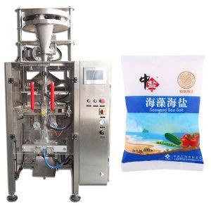Μηχανή συσκευασίας αλατιού