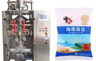 Μηχανή συσκευασίας άλατος 0,5kg-2kg