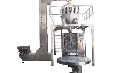 μηχανή συσκευασίας vffs με ζυγαριά πολλαπλών κεφαλών